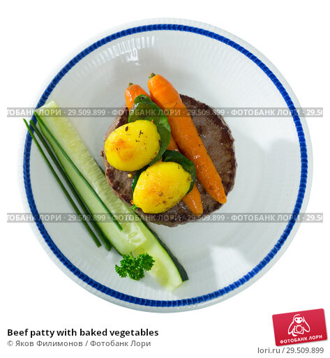 Купить «Beef patty with baked vegetables», фото № 29509899, снято 24 апреля 2019 г. (c) Яков Филимонов / Фотобанк Лори