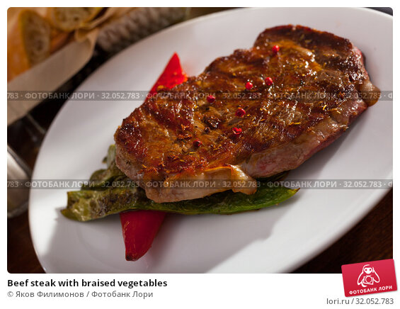 Beef steak with braised vegetables. Стоковое фото, фотограф Яков Филимонов / Фотобанк Лори