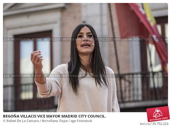 BEGOÑA VILLACIS VICE MAYOR MADRID CITY COUNCIL. Редакционное фото, фотограф Rafael De La Camara / age Fotostock / Фотобанк Лори