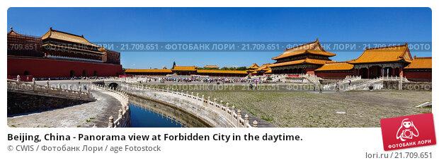 Купить «Beijing, China - Panorama view at Forbidden City in the daytime.», фото № 21709651, снято 27 июня 2014 г. (c) age Fotostock / Фотобанк Лори