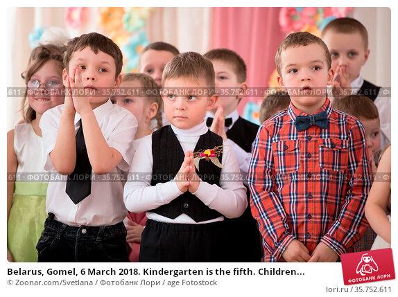 Belarus, Gomel, 6 March 2018. Kindergarten is the fifth. Children... Стоковое фото, фотограф Zoonar.com/Svetlana / age Fotostock / Фотобанк Лори