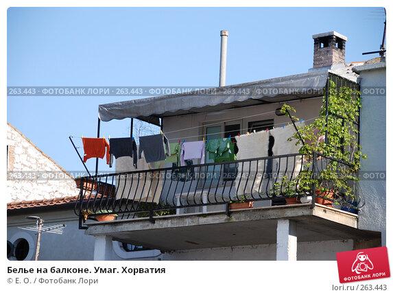 Купить «Белье на балконе. Умаг. Хорватия», фото № 263443, снято 24 апреля 2008 г. (c) Екатерина Овсянникова / Фотобанк Лори