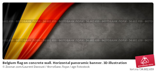 Belgium flag on concrete wall. Horizontal panoramic banner. 3D illustration. Стоковое фото, фотограф Zoonar.com/Laurent Davoust / age Fotostock / Фотобанк Лори
