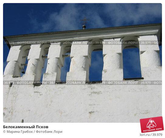 Белокаменный Псков, фото № 39979, снято 13 сентября 2005 г. (c) Марина Грибок / Фотобанк Лори