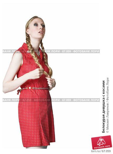 Белокурая девушка с косами, фото № 67059, снято 23 сентября 2006 г. (c) Михаил Лавренов / Фотобанк Лори