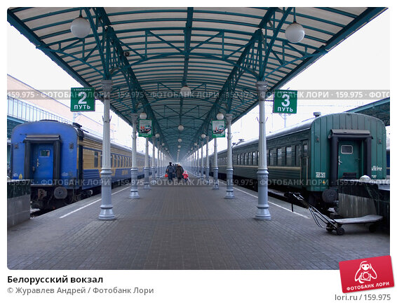Белорусский вокзал, эксклюзивное фото № 159975, снято 24 декабря 2007 г. (c) Журавлев Андрей / Фотобанк Лори