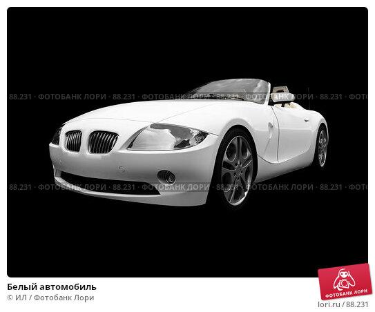 Белый автомобиль, иллюстрация № 88231 (c) ИЛ / Фотобанк Лори