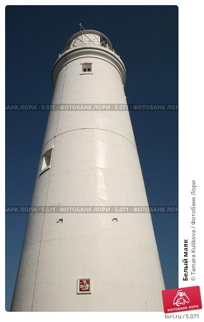 Купить «Белый маяк», фото № 5071, снято 2 июля 2006 г. (c) Tamara Kulikova / Фотобанк Лори