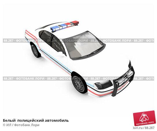 Белый  полицейский автомобиль, иллюстрация № 88287 (c) ИЛ / Фотобанк Лори