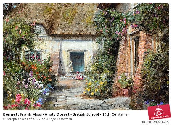 Bennett Frank Moss - Ansty Dorset - British School - 19th Century. Стоковое фото, фотограф Artepics / age Fotostock / Фотобанк Лори