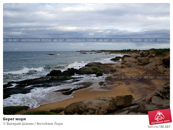 Берег моря, фото № 80587, снято 16 июня 2007 г. (c) Валерий Шанин / Фотобанк Лори