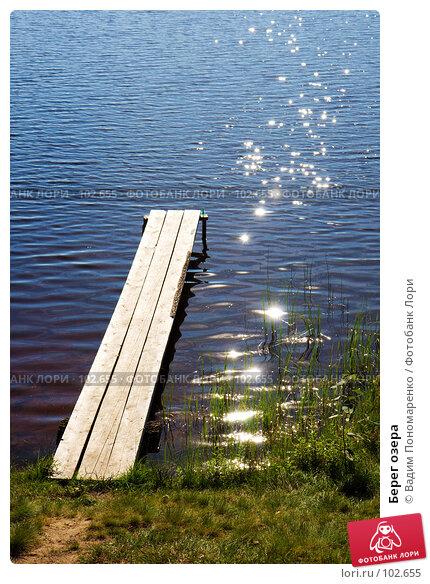 Берег озера, фото № 102655, снято 22 августа 2017 г. (c) Вадим Пономаренко / Фотобанк Лори