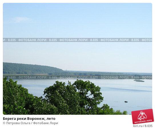 Берега реки Воронеж, лето, фото № 8035, снято 4 июня 2006 г. (c) Петрова Ольга / Фотобанк Лори