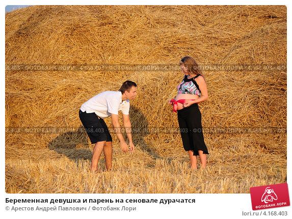 paren-s-devushkoy-na-senovale-luchshee-porno-kazahi