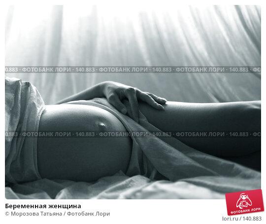 Беременная женщина, фото № 140883, снято 16 августа 2007 г. (c) Морозова Татьяна / Фотобанк Лори