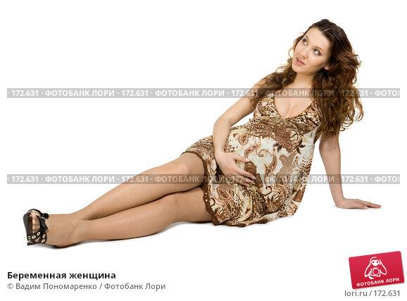 Беременная женщина, фото № 172631, снято 23 декабря 2007 г. (c) Вадим Пономаренко / Фотобанк Лори