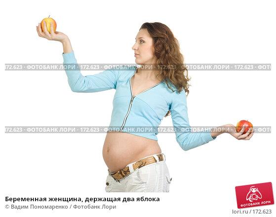 Беременная женщина, держащая два яблока, фото № 172623, снято 23 декабря 2007 г. (c) Вадим Пономаренко / Фотобанк Лори