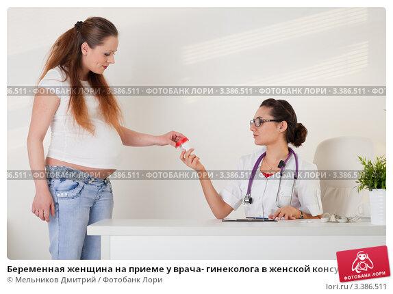 tolstaya-baba-u-ginekologa