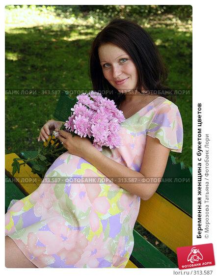 Купить «Беременная женщина с букетом цветов», фото № 313587, снято 16 августа 2007 г. (c) Морозова Татьяна / Фотобанк Лори