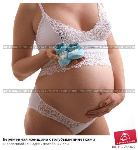 Беременная женщина с голубыми пинетками, фото № 255027, снято 27 марта 2017 г. (c) Кравецкий Геннадий / Фотобанк Лори