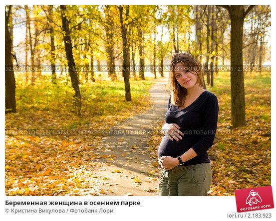Беременные сайт знакомств