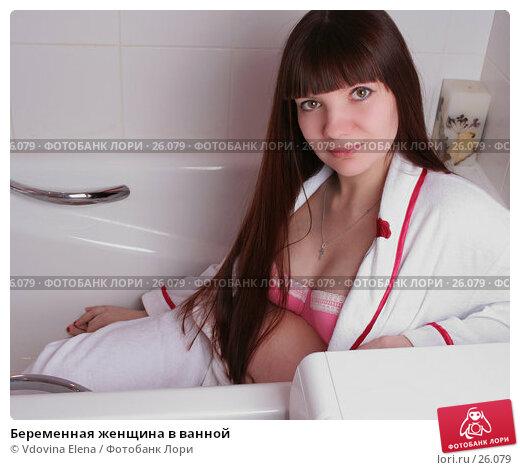 Беременная женщина в ванной, фото № 26079, снято 28 февраля 2007 г. (c) Vdovina Elena / Фотобанк Лори