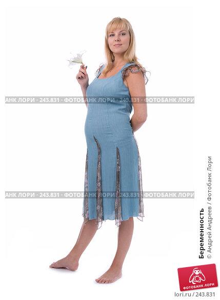 Купить «Беременность», фото № 243831, снято 14 июля 2007 г. (c) Андрей Андреев / Фотобанк Лори