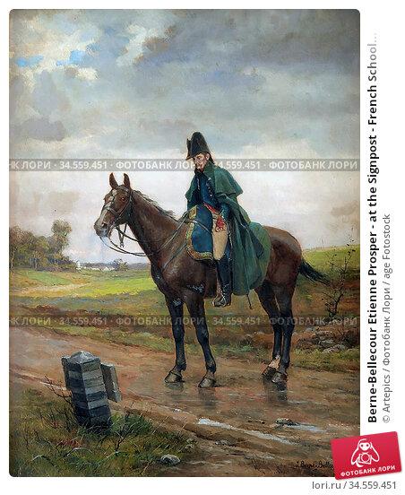 Berne-Bellecour Etienne Prosper - at the Signpost - French School... Редакционное фото, фотограф Artepics / age Fotostock / Фотобанк Лори