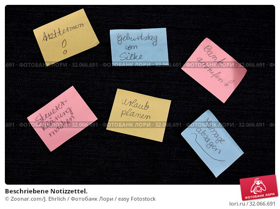 Beschriebene Notizzettel. Стоковое фото, фотограф Zoonar.com/J. Ehrlich / easy Fotostock / Фотобанк Лори