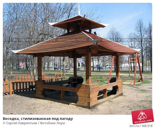 Беседка, стилизованная под пагоду, фото № 168519, снято 7 мая 2003 г. (c) Сергей Лаврентьев / Фотобанк Лори