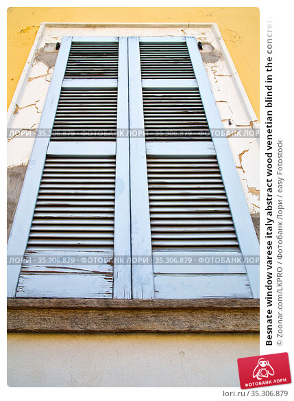 Besnate window varese italy abstract wood venetian blind in the concrete... Стоковое фото, фотограф Zoonar.com/LKPRO / easy Fotostock / Фотобанк Лори