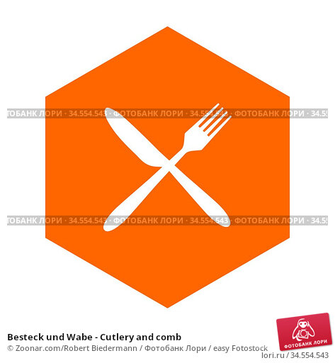 Besteck und Wabe - Cutlery and comb. Стоковое фото, фотограф Zoonar.com/Robert Biedermann / easy Fotostock / Фотобанк Лори