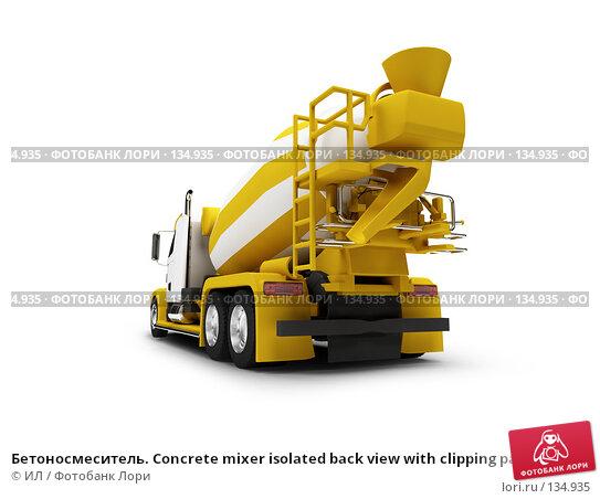 Бетоносмеситель. Concrete mixer isolated back view with clipping path, иллюстрация № 134935 (c) ИЛ / Фотобанк Лори