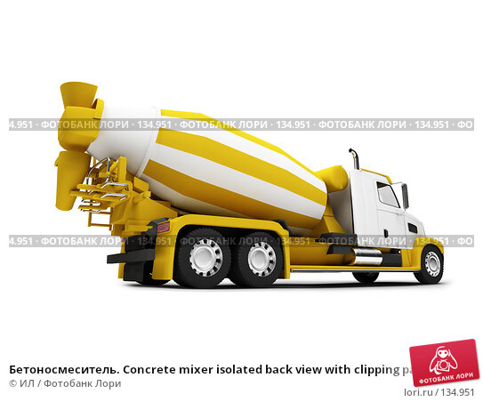 Бетоносмеситель. Concrete mixer isolated back view with clipping path, иллюстрация № 134951 (c) ИЛ / Фотобанк Лори
