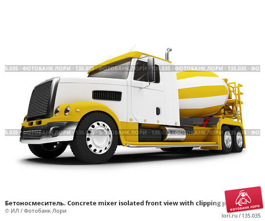 Бетоносмеситель. Concrete mixer isolated front view with clipping path, иллюстрация № 135035 (c) ИЛ / Фотобанк Лори