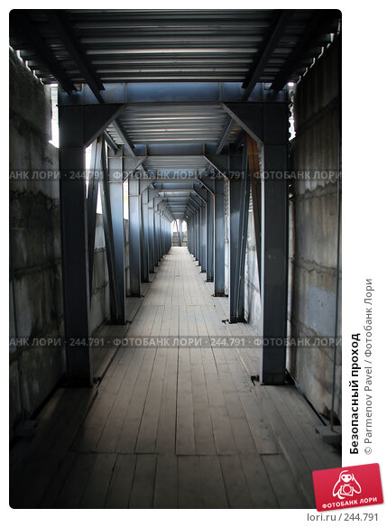 Купить «Безопасный проход», фото № 244791, снято 4 апреля 2008 г. (c) Parmenov Pavel / Фотобанк Лори