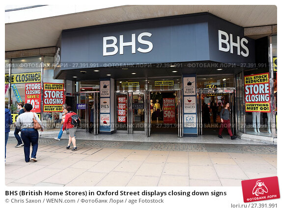 british home stores current strategies Home depot's current generic strategy when the first home depot stores opened in 1979 unilever's generic strategy & intensive growth strategies.