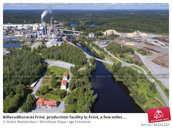 BillerudKorsnäs Frövi, production facility in Frövi, a few miles ... Стоковое фото, фотограф Andre Maslennikov / age Fotostock / Фотобанк Лори