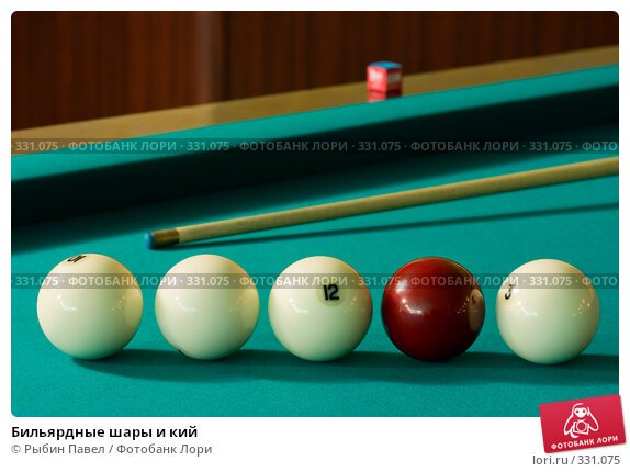 Бильярдные шары и кий, фото № 331075, снято 31 мая 2008 г. (c) Рыбин Павел / Фотобанк Лори