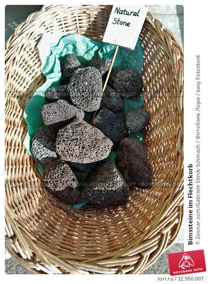 Bimssteine im Flechtkorb. Стоковое фото, фотограф Zoonar.com/Gabriele Sitnik-Schmach / easy Fotostock / Фотобанк Лори
