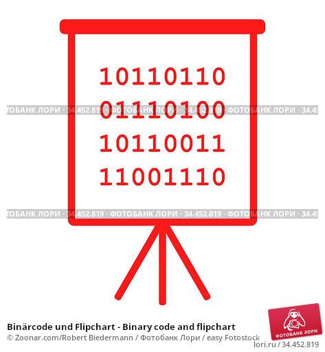 Binärcode und Flipchart - Binary code and flipchart. Стоковое фото, фотограф Zoonar.com/Robert Biedermann / easy Fotostock / Фотобанк Лори