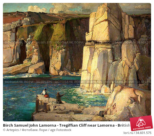 Birch Samuel John Lamorna - Tregiffian Cliff near Lamorna - British... Стоковое фото, фотограф Artepics / age Fotostock / Фотобанк Лори