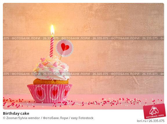 Купить «Birthday cake», фото № 26335075, снято 24 марта 2018 г. (c) easy Fotostock / Фотобанк Лори