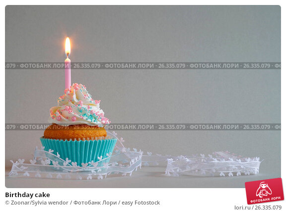 Birthday cake, фото № 26335079, снято 24 июня 2017 г. (c) easy Fotostock / Фотобанк Лори