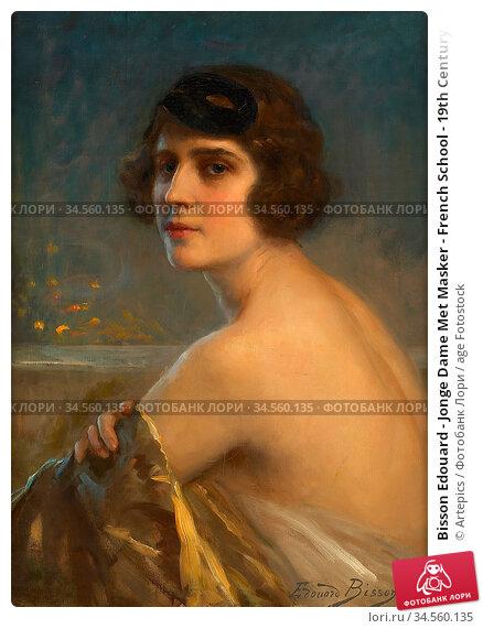 Bisson Edouard - Jonge Dame Met Masker - French School - 19th Century. Редакционное фото, фотограф Artepics / age Fotostock / Фотобанк Лори