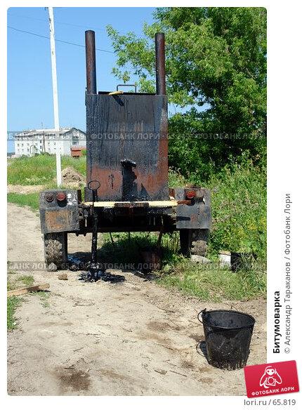 Битумоварка, эксклюзивное фото № 65819, снято 23 июля 2017 г. (c) Александр Тараканов / Фотобанк Лори
