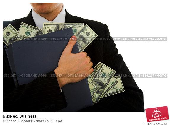 Бизнес. Business, фото № 330267, снято 9 февраля 2008 г. (c) Коваль Василий / Фотобанк Лори
