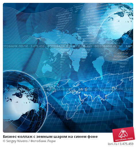 Купить «Бизнес-коллаж с земным шаром на синем фоне», иллюстрация № 3475459 (c) Sergey Nivens / Фотобанк Лори