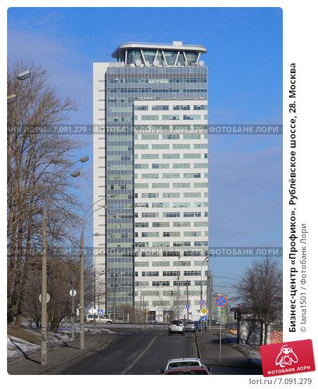 Справку из банка Рублевское шоссе виды трудовых договоров контрольная