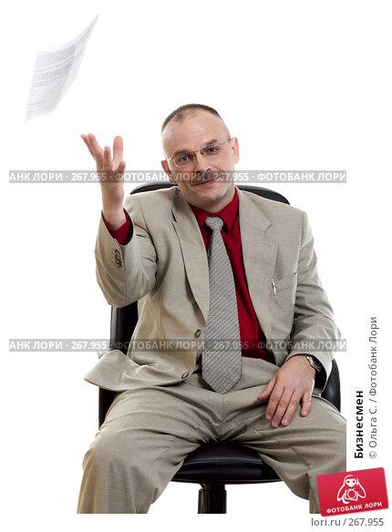 Бизнесмен, фото № 267955, снято 20 октября 2007 г. (c) Ольга С. / Фотобанк Лори